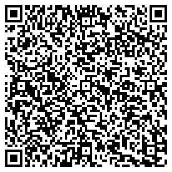 QR-код с контактной информацией организации CYRION REAL ESTATE
