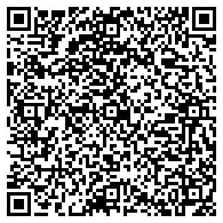 QR-код с контактной информацией организации ГЕРМЕС ТОО