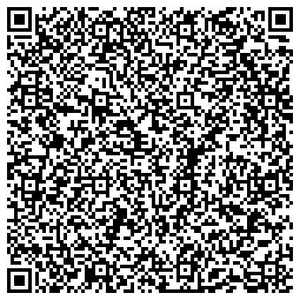 QR-код с контактной информацией организации ГУ Центр деловой и социально-правововой информации ЦГПБ им.В.В.Маяковского