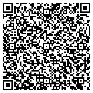 QR-код с контактной информацией организации ЗАО ГРАНИТ-3