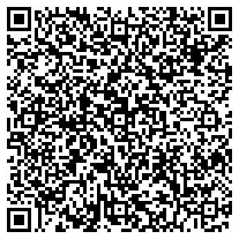 QR-код с контактной информацией организации ООО ЛЕГИОН БИЗНЕС СИСТЕМ