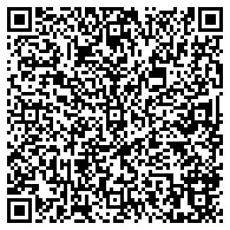 QR-код с контактной информацией организации ЛЕНЭКСПО