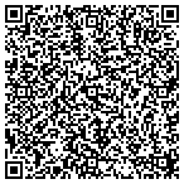 QR-код с контактной информацией организации Бутик DiDi