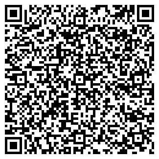 QR-код с контактной информацией организации Д137