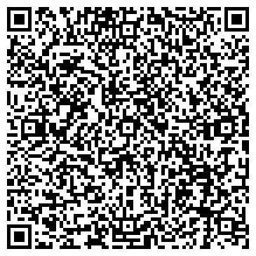 QR-код с контактной информацией организации ГРУП 4 СЕКУРИТАС КАЗАХСТАН ЗАО ПРЕДСТАВИТЕЛЬСТВО