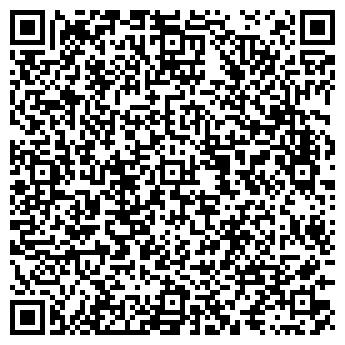 QR-код с контактной информацией организации ЭКСПОСИТИ, ЗАО