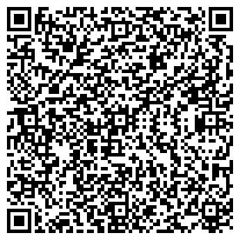 QR-код с контактной информацией организации АЛМАТЫ, БИЛЬЯРДНЫЙ КЛУБ