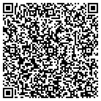 QR-код с контактной информацией организации АТЛАНТИКА