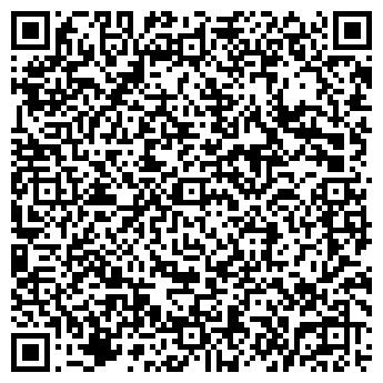 QR-код с контактной информацией организации ЛИНГВО-ПРАЙМ
