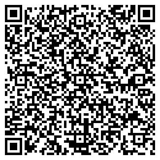 QR-код с контактной информацией организации АСТАНА, КТК ФИЛИАЛ