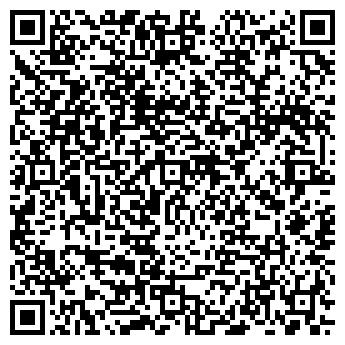 QR-код с контактной информацией организации НИКО, ООО