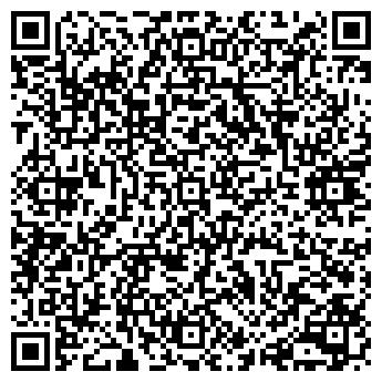 QR-код с контактной информацией организации АСТАНА, ПОЛИГРАФИЯ ЗАО