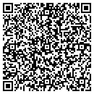 QR-код с контактной информацией организации АСТАНА, - 2030 ТОО