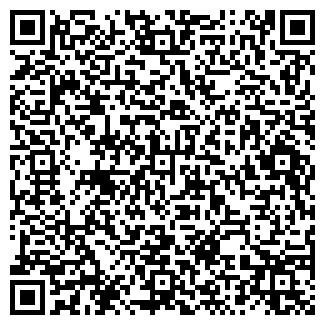 QR-код с контактной информацией организации АСТАНАГАЗСЕРВИС