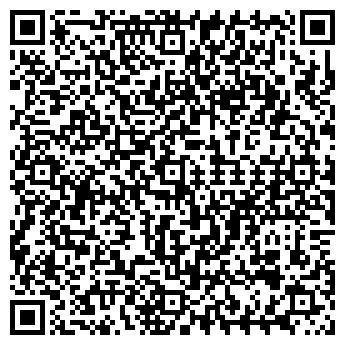 QR-код с контактной информацией организации АДМИРАЛ, ООО