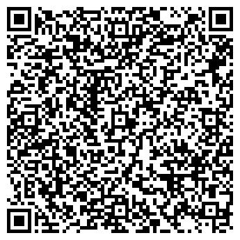 QR-код с контактной информацией организации АЛЬФА ПЕРСОНАЛ, ООО