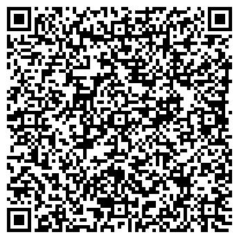 QR-код с контактной информацией организации АСПЕРА, ООО