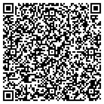 QR-код с контактной информацией организации БИЗНЕС-ПЕРСОНАЛ, ООО