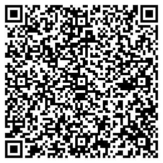 QR-код с контактной информацией организации АСТАНАСТРОЙСТЕКЛО