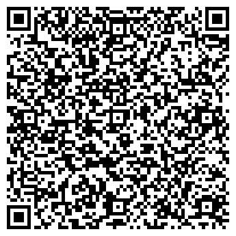 QR-код с контактной информацией организации ООО «Вилия»