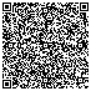 QR-код с контактной информацией организации АСТАНА,-БУРАБАЙ СТРОИТЕЛЬНАЯ КОМПАНИЯ