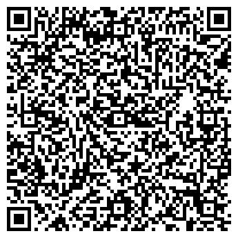 QR-код с контактной информацией организации НОРМАН ДЛ КОНСАЛТИНГ