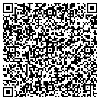 QR-код с контактной информацией организации ПЕТРО-СТИМУЛ