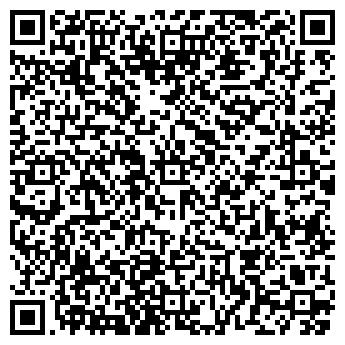 QR-код с контактной информацией организации АСТАНА,-МЕГАПОЛИС ТОО