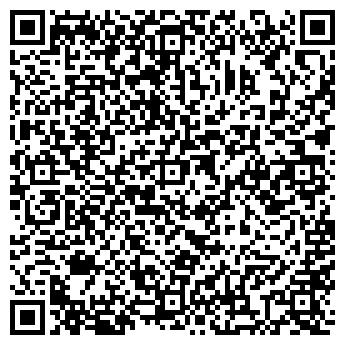 QR-код с контактной информацией организации РУССКИЙ ПЕРСОНАЛ