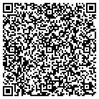 QR-код с контактной информацией организации СТАФФРЕГИОН, ООО
