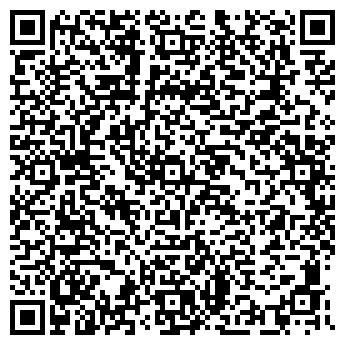 QR-код с контактной информацией организации COLEMAN SERVICES