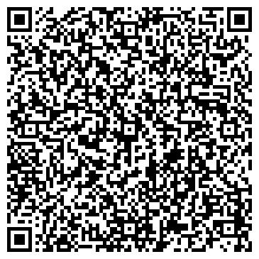 QR-код с контактной информацией организации МИД ИНТЕРНЕШИНАЛ, ООО