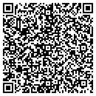 QR-код с контактной информацией организации ОАО ГАЙДЕ