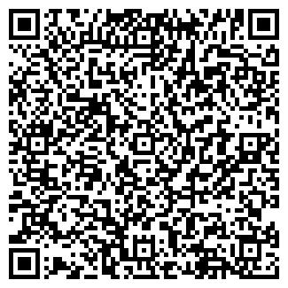 QR-код с контактной информацией организации ОАО РЕГИОН