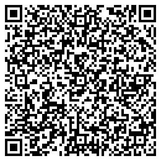 QR-код с контактной информацией организации АСТАНА,-ПРЕСС ТОО