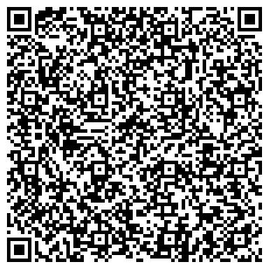 QR-код с контактной информацией организации РУССКО-БАЛТИЙСКОЕ СТРАХОВОЕ ОБЩЕСТВО (РУССОБАЛТ)