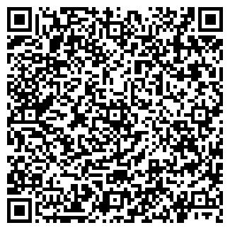 QR-код с контактной информацией организации АСТАНА,-ПРОЕКТ