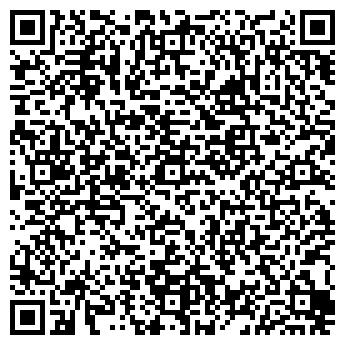 QR-код с контактной информацией организации АВТО СТАР, ООО