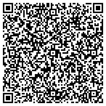 QR-код с контактной информацией организации АЛЬМА СТРАХОВАЯ КОМПАНИЯ, ЗАО