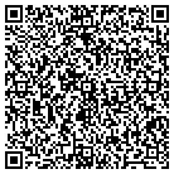 QR-код с контактной информацией организации АРБАТ ООО ФИЛИАЛ