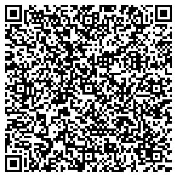 QR-код с контактной информацией организации БАЛВА СТРАХОВАЯ КОМПАНИЯ, ЗАО