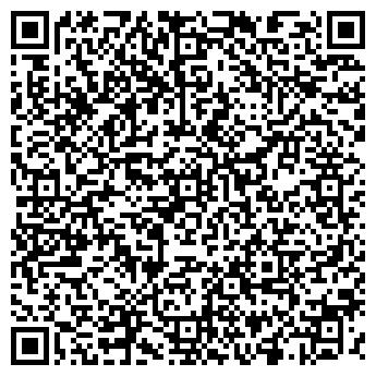 QR-код с контактной информацией организации СОЮЗМЕХТОРГ