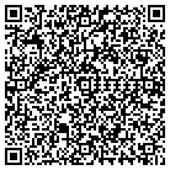 QR-код с контактной информацией организации АСТАНА,-ТЕХНОПАРК ТОО
