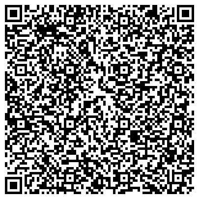 QR-код с контактной информацией организации ВОЕННО-СТРАХОВАЯ КОМПАНИЯ СПБ ФИЛИАЛ ОТДЕЛЕНИЕ ЮГО-ВОСТОЧНОЕ