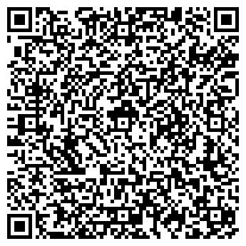QR-код с контактной информацией организации ДИАЛОГ-ПЛЮС, ООО
