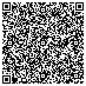 QR-код с контактной информацией организации ДОМ БИЗНЕС КОНСАЛТ, ООО
