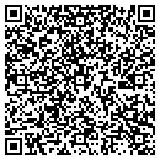 QR-код с контактной информацией организации МАКС, ЗАО