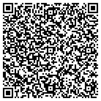 QR-код с контактной информацией организации НСК РЕКОН, ООО