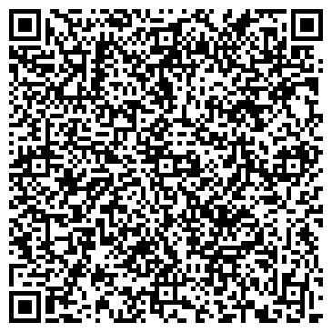 QR-код с контактной информацией организации ПЕРВАЯ СТРАХОВАЯ КОМПАНИЯ ООО ФИЛИАЛ