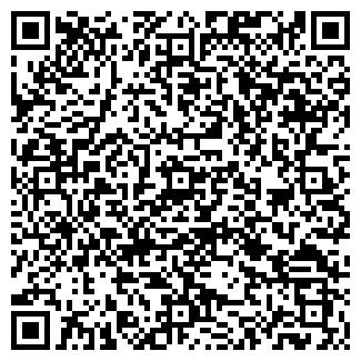 QR-код с контактной информацией организации ДАН КОМПЬЮТЕР ТОО